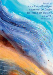 Jahreslosung 2018 - Motiv großzügig - Kunstblatt 60 x 90 cm