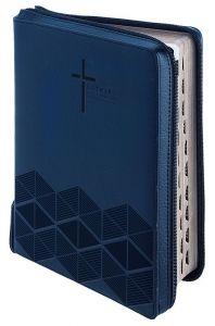 Luther21 - F.C.Thompson Studienausgabe - Kunstleder PU dunkelblau