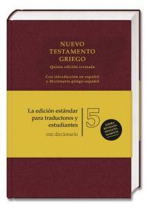 Nuevo Testamento Griego Institut für Neutestamentliche Textforschung Münster 9783438051462