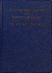 Kleines Wörterbuch zum Neuen Testament Rudolf Kassühlke 9783438051271