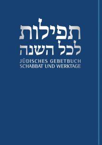 Schabbat und Werktage Andreas Nachama (Prof. Dr.)/Jonah Sievers 9783579025957